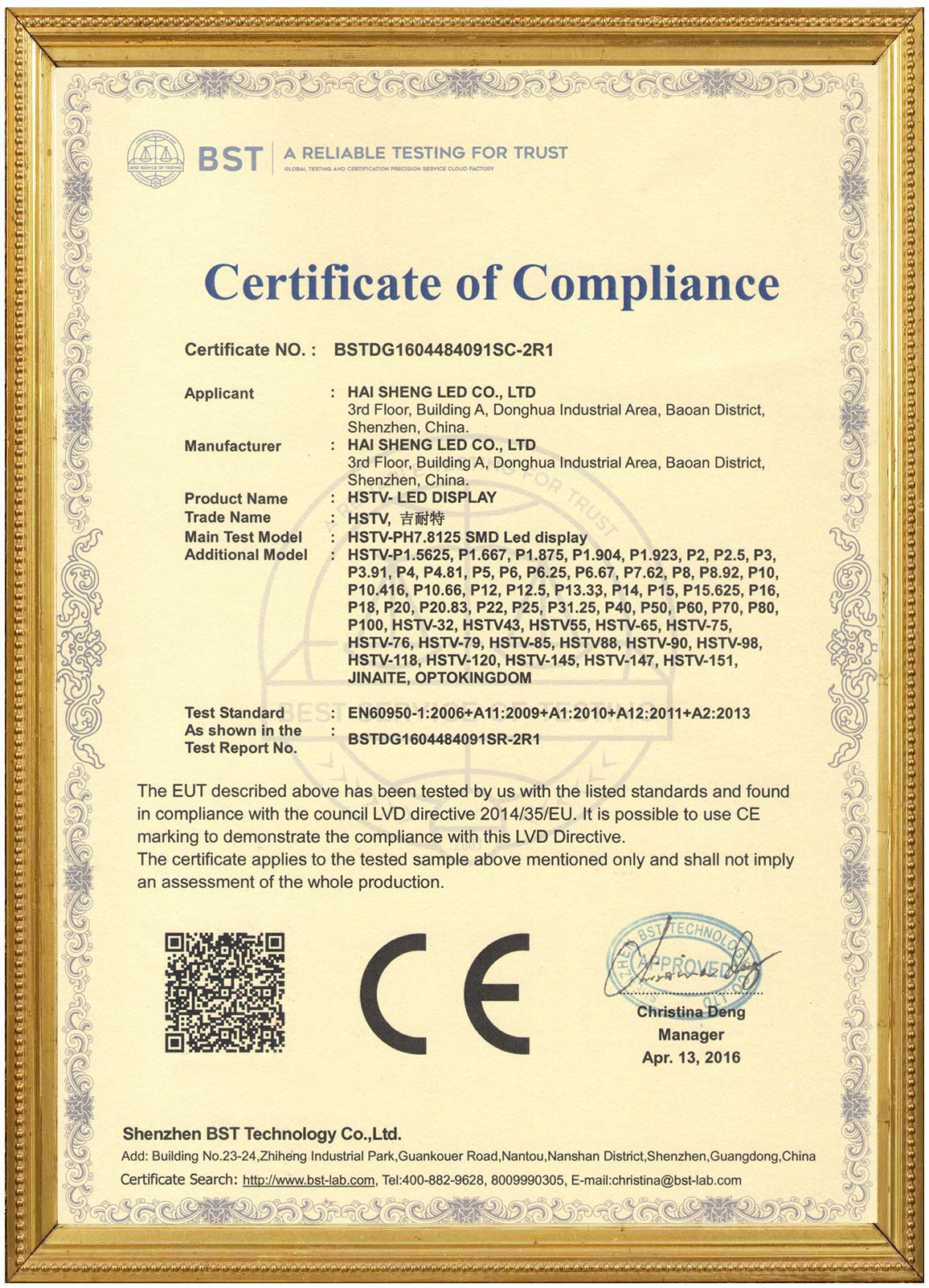 Led displays certificate of optokingdom thumb 1 thumb 1 1betcityfo Images