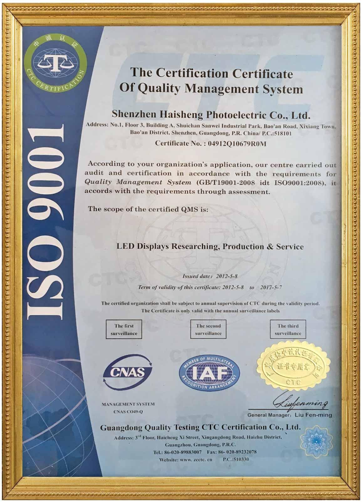 Led displays certificate of optokingdom thumb 1 1betcityfo Choice Image