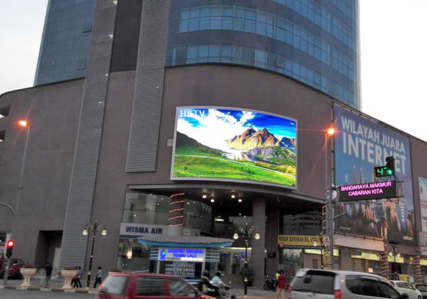 PH6.67 Outdoor Dual Maintenance LED Display