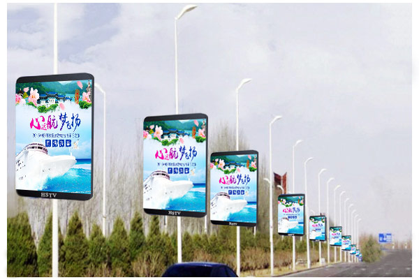 outdoor led display screen