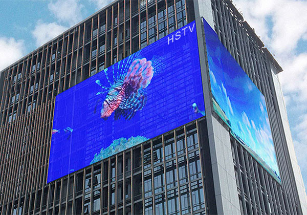 PH78125 1562 Outdoor Led Display Curtain