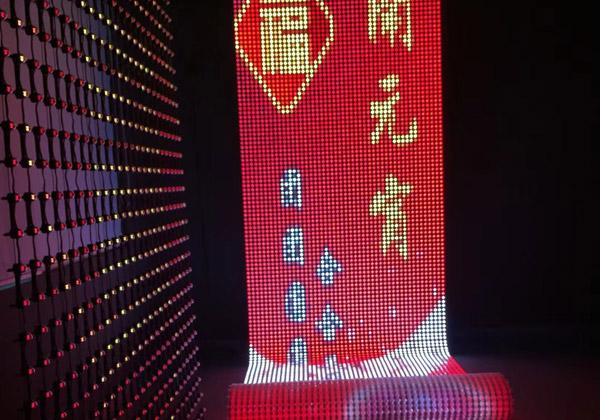 LED mesh screen