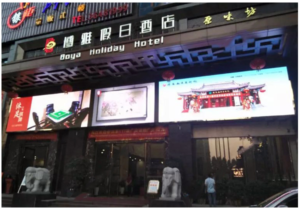 Outdoor DIP 1/4 Scan LED Screen