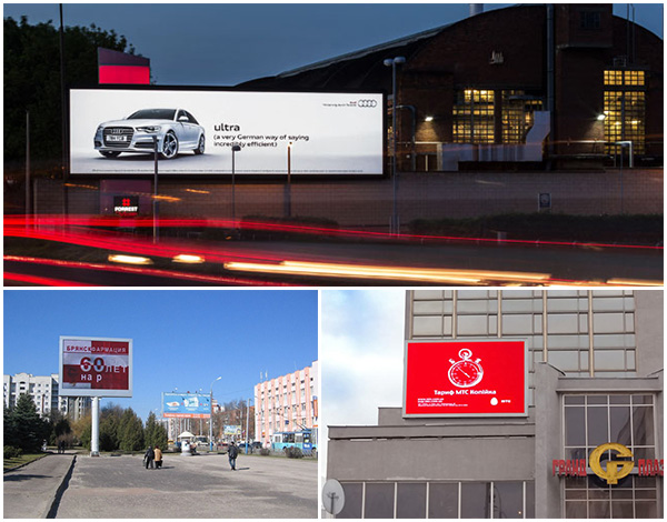 P16 outdoor led screen led video display panel for Exterior led screen