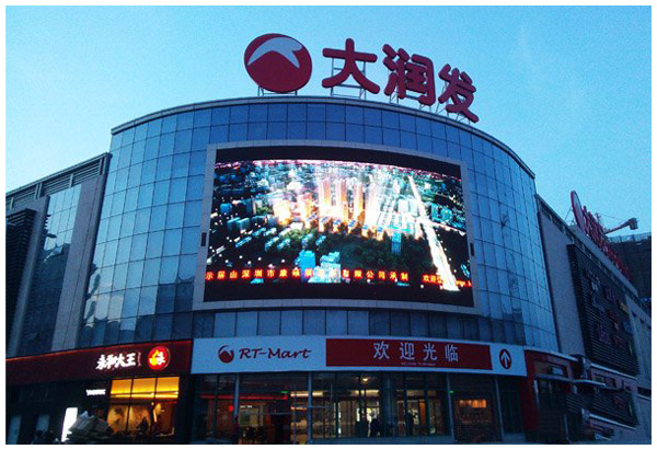 outdoor big led screen