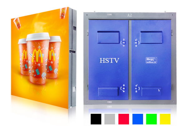 PH16 Ultra-Slim outdoor LED Display