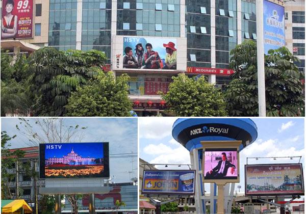 PH20 Giant LED Screen for Advertising