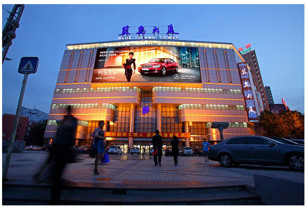 PH10 Outdoor DIP LED Screen