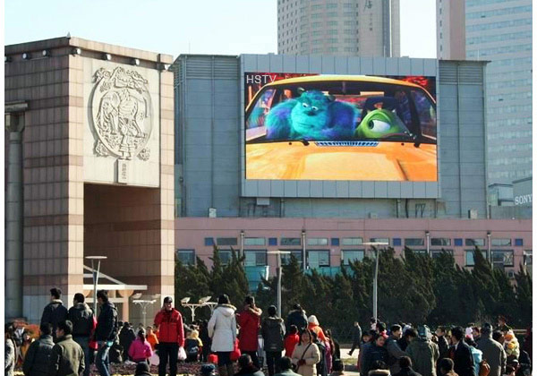 PH13.33 Outdoor DIP LED Screen