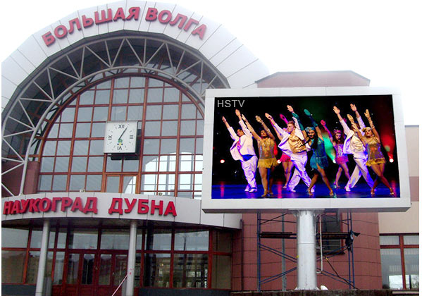 PH5 Outdoor SMD LED Screen