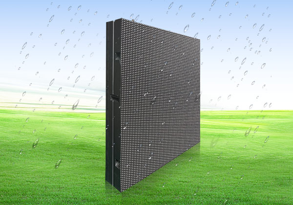 Ultra-Slim outdoor LED Display