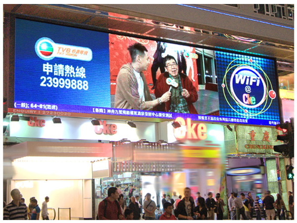Giant LED Screen for Advertising