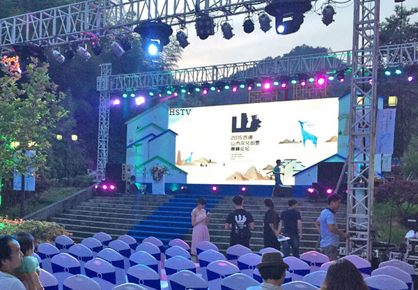PH8 Outdoor Rental LED Screen
