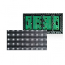 PH10 Outdoor SMD S-Color LED Module 320×160mm