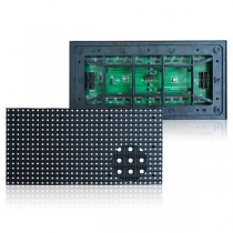 PH8 Outdoor SMD Full Color Module 256×128mm