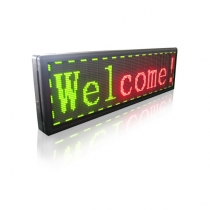PH7.62 Indoor Triple Color LED Sign 1514×294mm