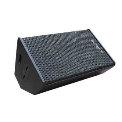 HSMS10 Coaxial Monitor speaker