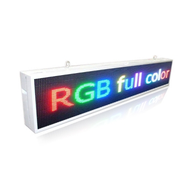 PH10 Outdoor SMD Full Color Former Maintenance Sign 1320×360mm