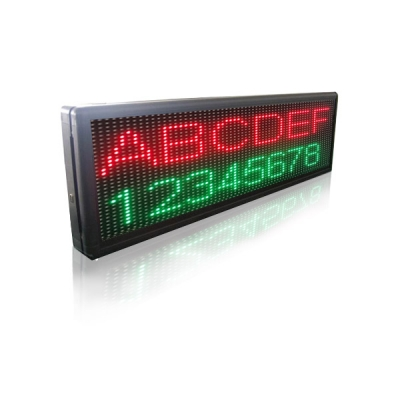 PH7.62 Indoor Triple Color LED Sign 1026×294mm