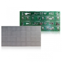 PH4 Indoor Single Red LED Module 256×128mm
