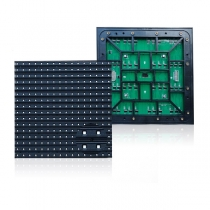 PH16 Outdoor SMD F-Color Module 256×256mm