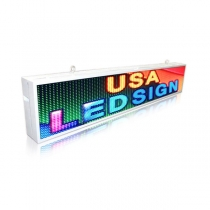 PH8 Outdoor SMD Full Color Former Maintenance Sign 1320×424mm