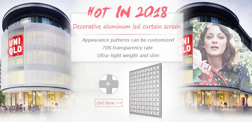 Decorative aluminum led curtain screen